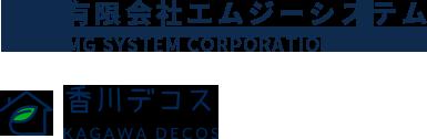 ロゴ:香川デコスは「セルロースファイバー」で快適な住まいをご提供します。