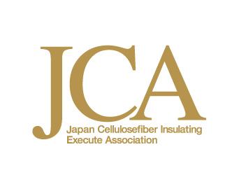 JCA(日本セルロースファイバー断熱施工協会)